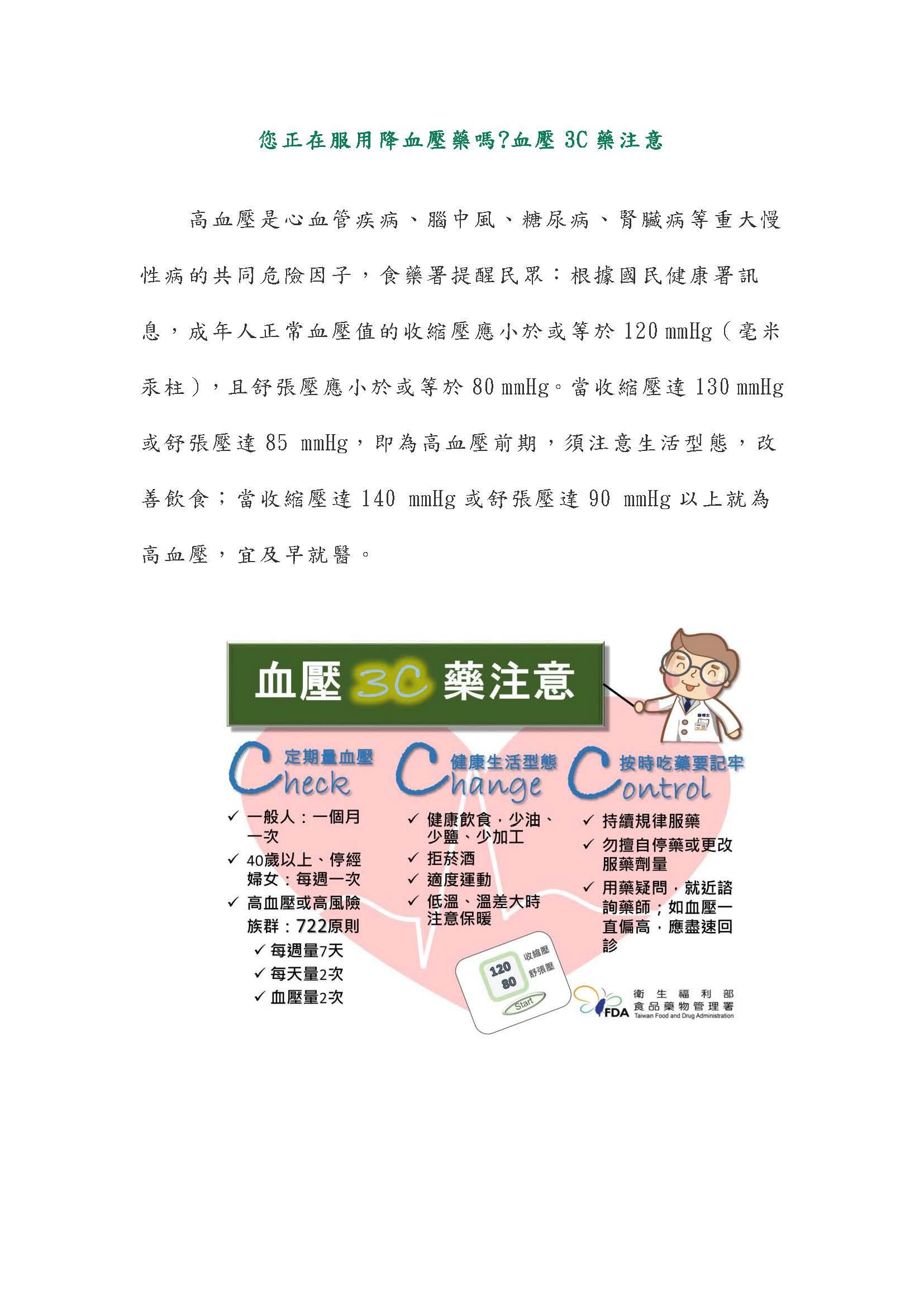 �局最新�z消息_�面_1.jpg